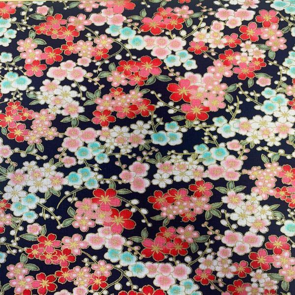 Japanese Metallic-Black Blossom